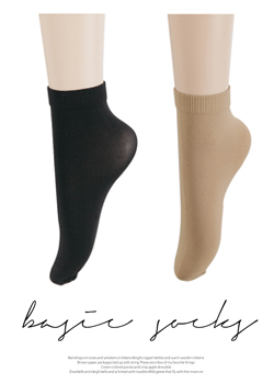 JA0380 multi Ankle Tights