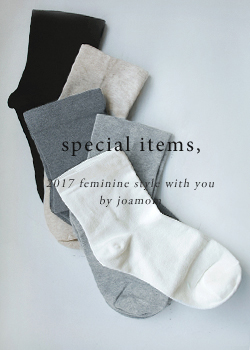 JA1134 simple Color socks