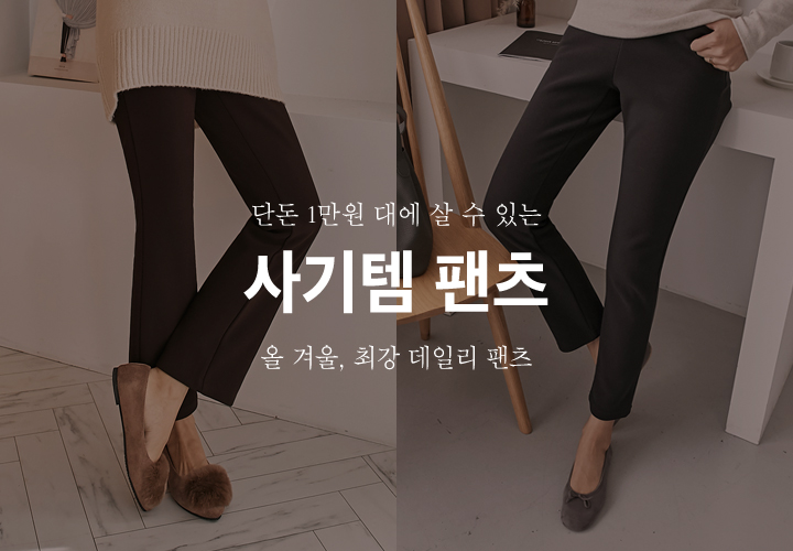 Strongest daily banding pants JP04493